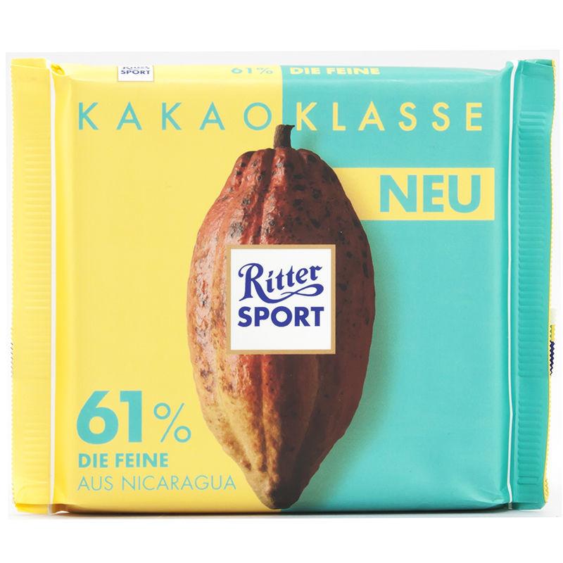 خرید اینترنتی شکلات 61 درصد دارک 100 گرمی Ritter Sport شهر شکلات فروشگاه اینترنتی وجیسنک