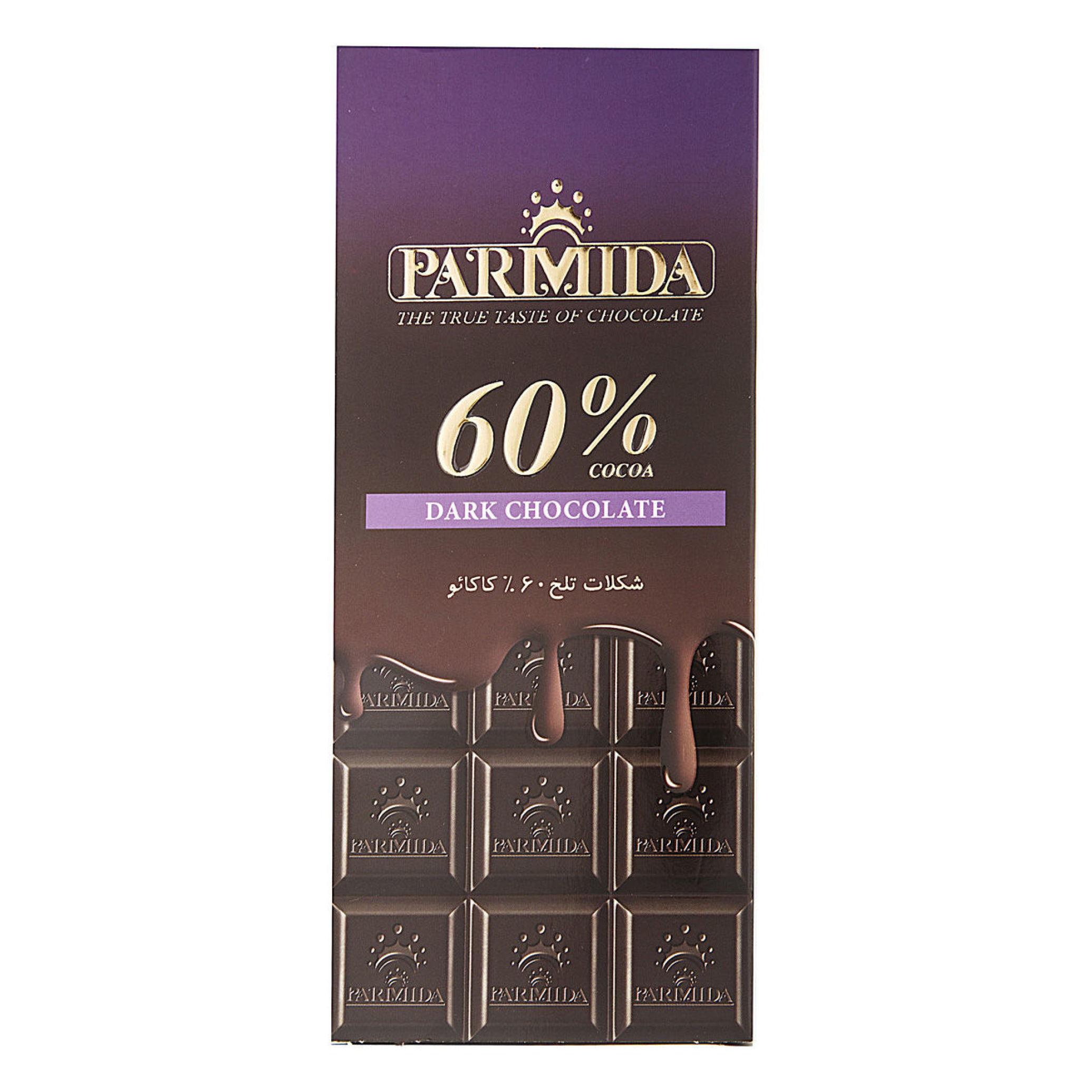 شکلات تابلت 72% پارمیدا خرید انلاین وجیسنک خرید اینترنتی از شهر شکلات وجیسنک زیر قیمت بازار تهران رژیمی وگن vegan