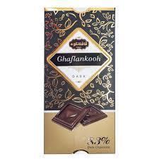 شکلات تابلت 83 درصد قافلانکوه پارمیدا خرید انلاین وجیسنک فروشگاه اینترنتی وجیسنک شهر شکلات