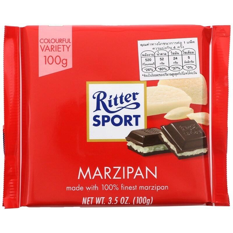 خرید اینترنتی شکلات 100 گرمی Ritter Sport مدل MARZIPAN شهر شکلات فروشگاه اینترنتی وجیسنک