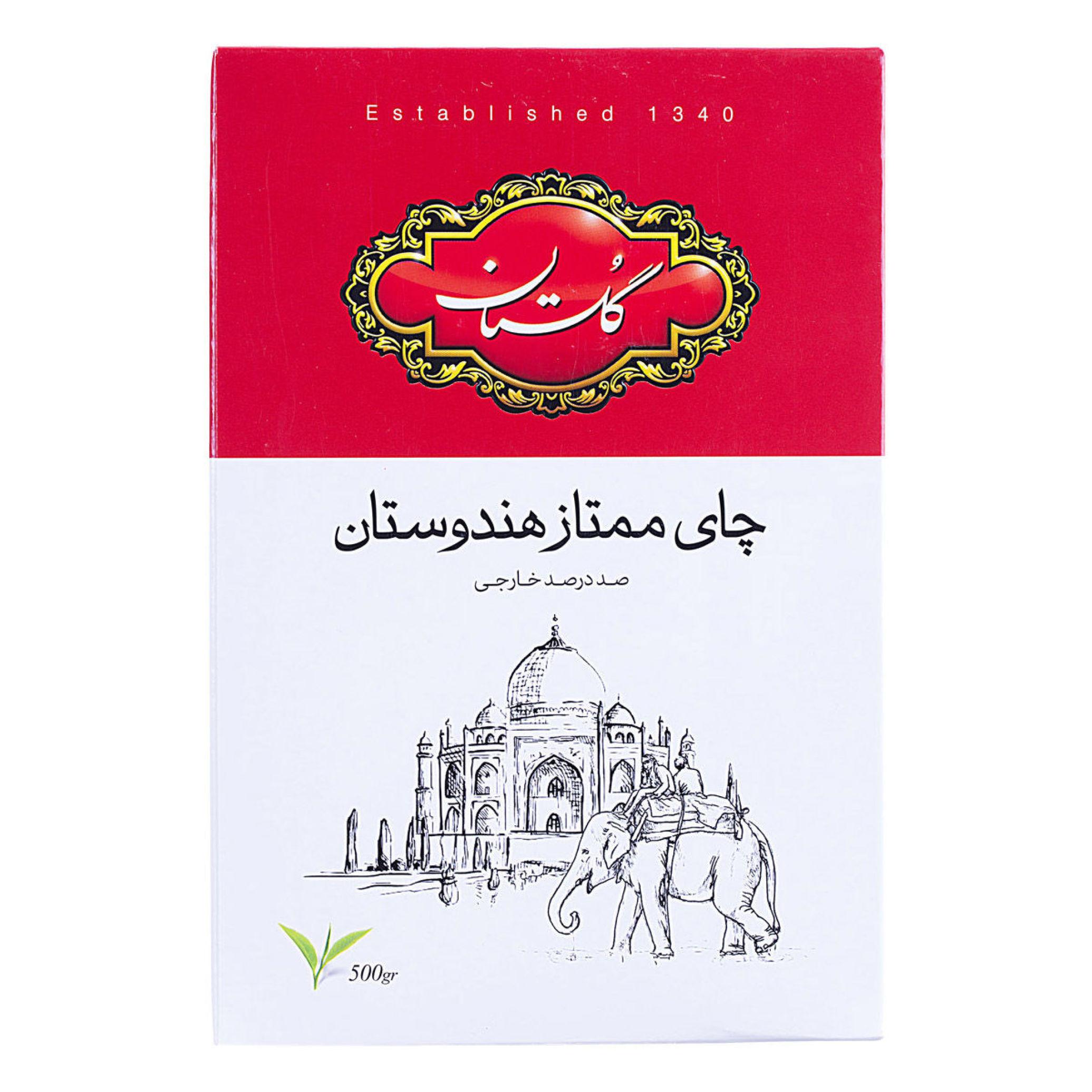 چای ممتاز هندوستان گلستان 500 گرمی خرید انلاین وجیسنک خرید اینترنتی خشکبار چای دمنوش نسکافه اسپرسو زیر قیمت بازار تهران
