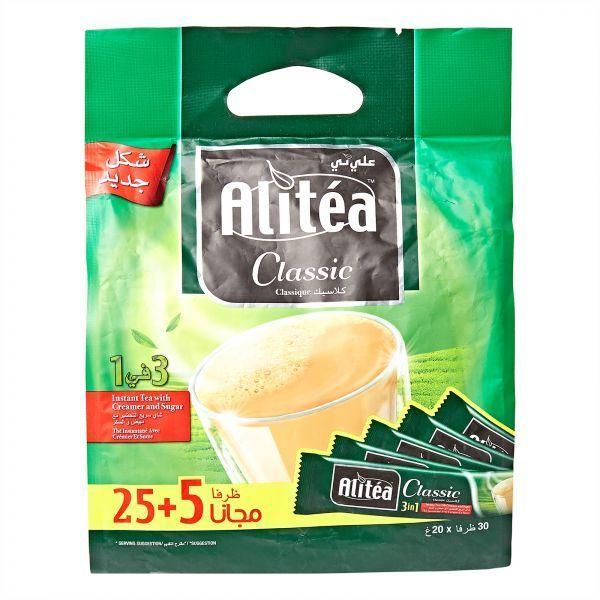خرید انلاین قهوه چای دمنوش گیاهی علی کافه در وجیسنک شیر چای کلاسیک aliTea Classic فروشگاه اینترنتی خشکبار دمنوش قهوه