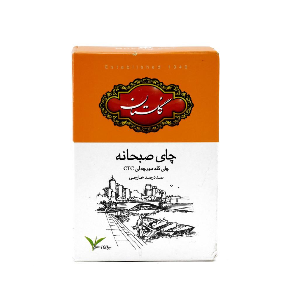 چای صبحانه گلستان 500 گرمی خرید انلاین وجیسنک خرید اینترنتی چای دمنوش قهوه اسپرسو هات چاکلت فروشگاه اینترنتی وجیسنک