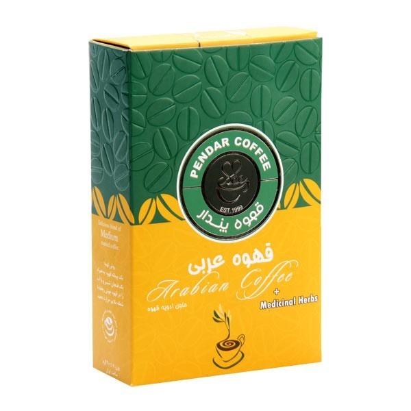 قهوه عربی پندار تهران فروشگاه انلاین قهوه خشکبار خرید اینترنتی قهوه رژیمی فروشگاه اینترنتی ارزان قهوه و دمنوش