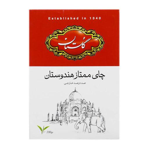 چای ممتاز هندوستان گلستان 100 گرمی خرید انلاین وجیسنک خرید اینترنتی خشکبار چای دمنوش نسکافه اسپرسو زیر قیمت بازار تهران