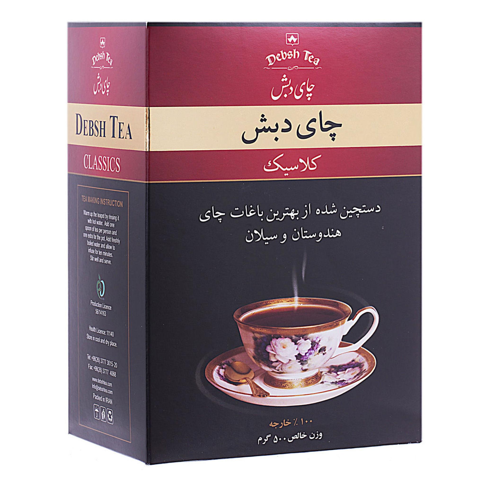 چای دبش کلاسیک شکسته 500 گرمی خرید انلاین وجیسنک خشکبار چای دمنوش فروشگاه اینترنتی فروش عمده