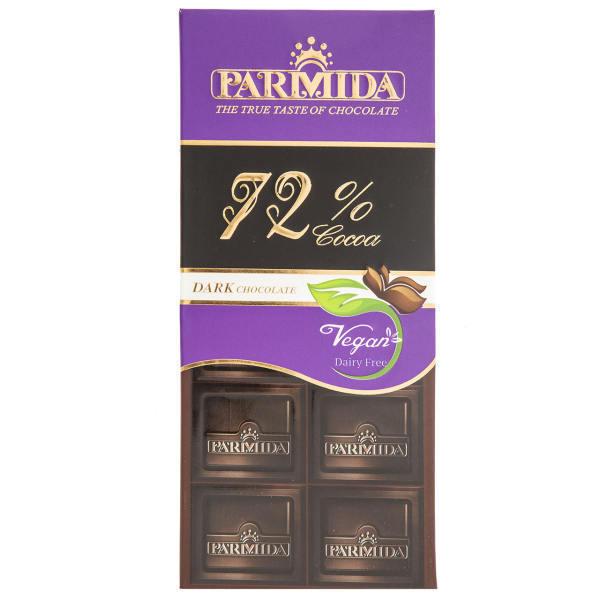 شکلات تابلت 72% پارمیدا خرید انلاین وجیسنک فروشگاه اینترنتی زیر قیمت بازار تهران فروش عمده و خرده وجیسنک تنقلات رژیمی