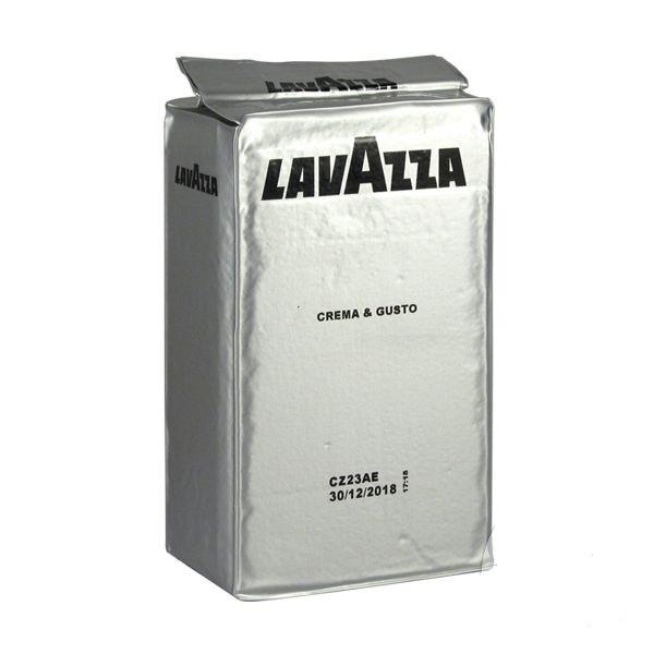 بسته قهوه لاواتزا مدل IL MATTINO 250 گرم ایلماتینو خرید اینترنتی انواع قهوه دمنوش چای از فروشگاه وجیسنک خرید انلاین