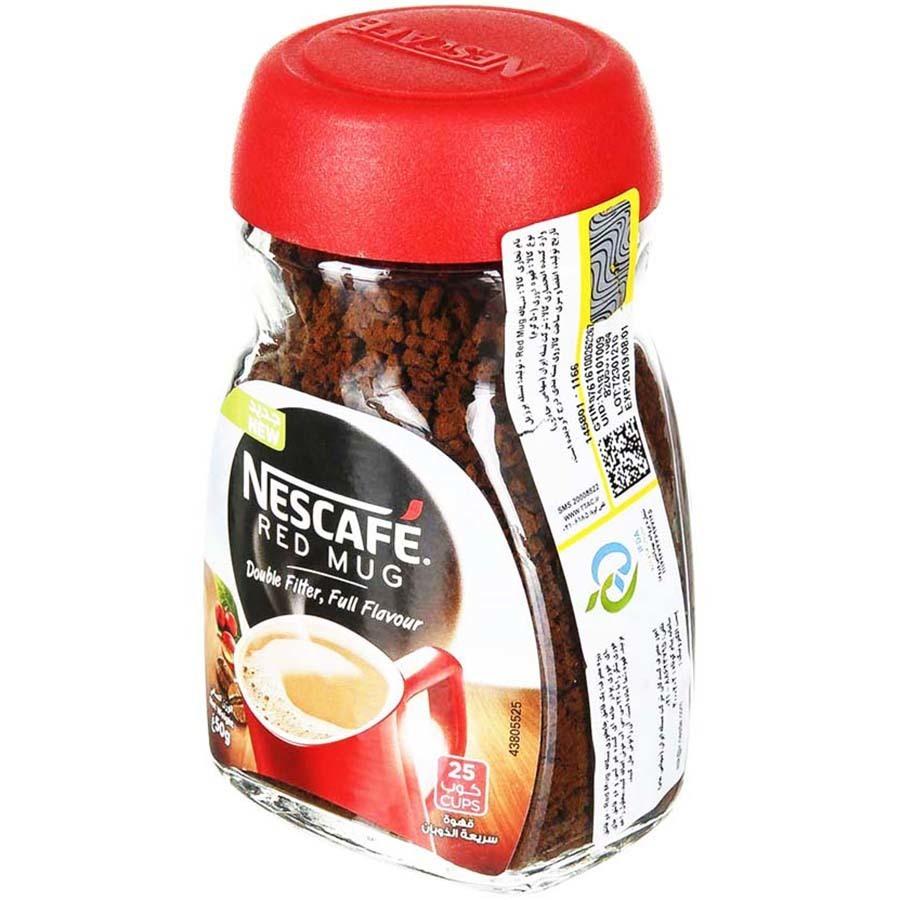 خرید اینترنتی قوطی قهوه فوری نسکافه مدل ردماگ 50 گرمی مرجع تخصصی چیپس میوه و خشکبار قهوه دمنوش چای وجیسنک