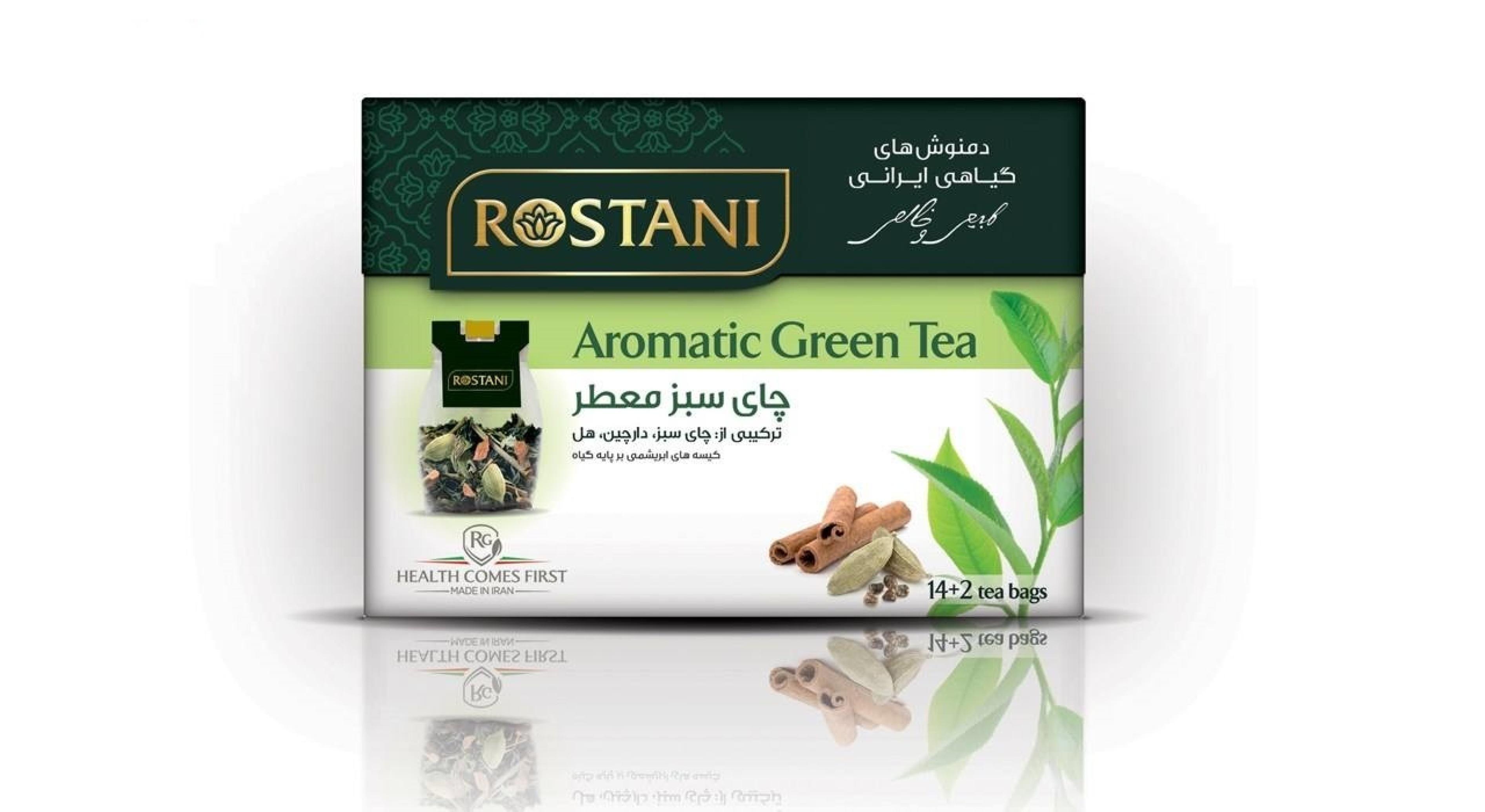 خرید آنلاین دمنوش چای سبز معطر رستنی فروشگاه اینترنتی وجیسنک محصولات و دمنوش های گیاهی رستنی