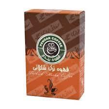 قهوه ترک شکلاتی پندار خرید انلاین قهوه عربی پندار تهران فرووشگاه انلاین قهوه خشکبار خرید اینترنتی قهوه رژیمی وجیسنک عمده