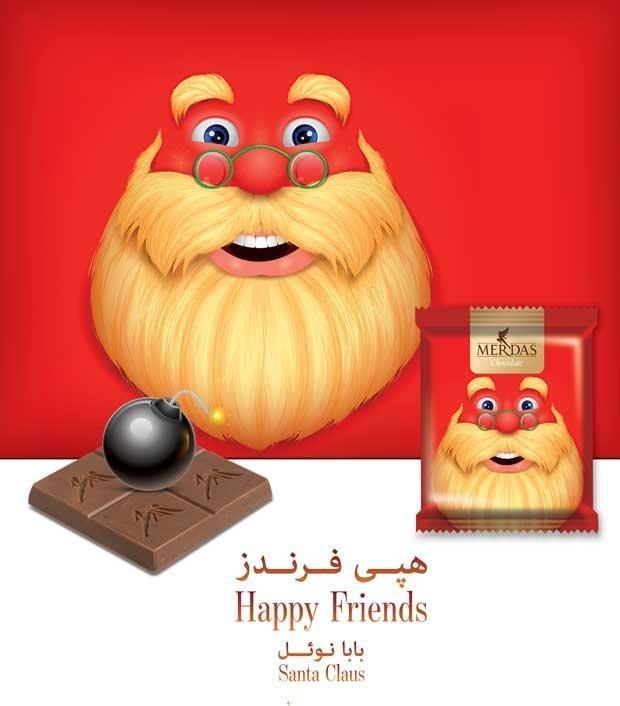 شکلات هپی فرند مرداس فروش اینترنتی شکلات های ایرانی و خارجی شهر شکلات شکلات جرقه ای