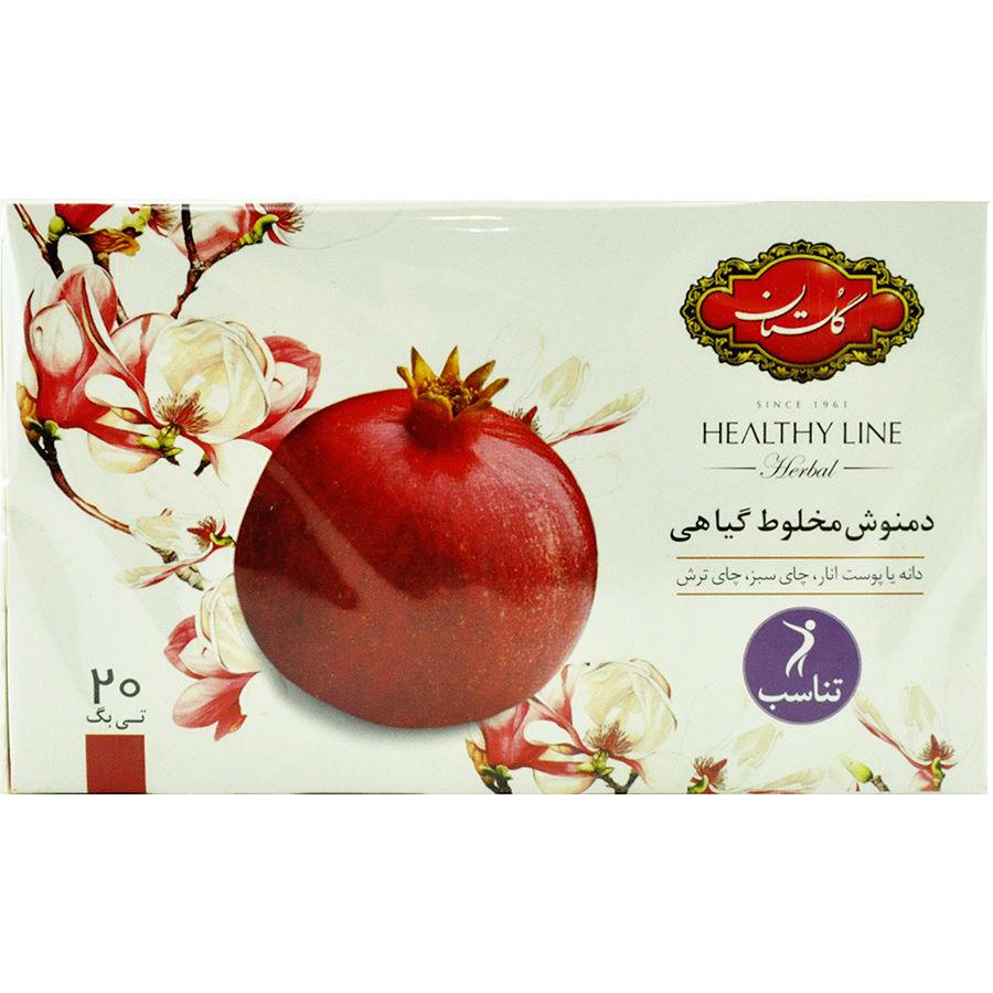 خرید آنلاین دمنوش مخلوط گیاهی گلستان فروشگاه اینترنتی وجیسنک محصولات رژیمی وتناسب گلستان
