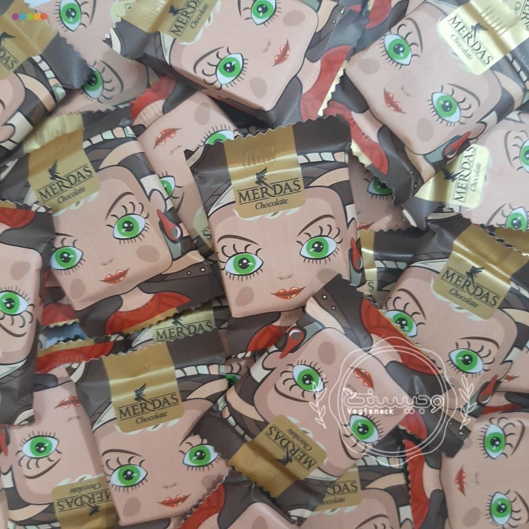 شکلات هپی فرند بیسکویتی مرداس فروش اینترنتی شکلات های مرداس در طعم های متفاوت شهر شکلات میوه خشک مرسی شکلات