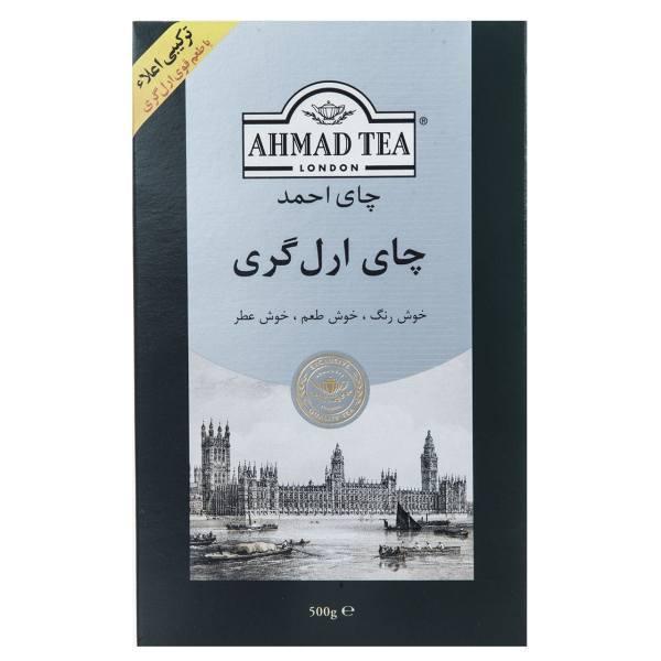 قیمت و مشخصات خرید آنلاین چای ارل گری احمد 500 گرمی از فروشگاه اینترنتی وجیسنک
