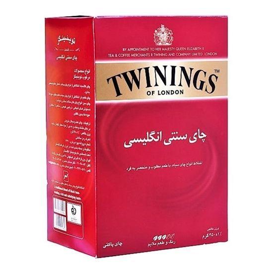 چاي سياه سنتي انگليسي توينينگز مقدار 450 گرم خرید انلاین وجیسنک