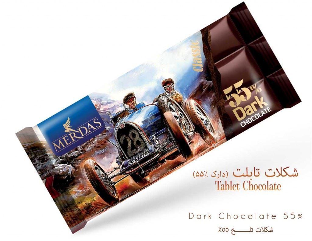 شکلات دارک 55% مرداس وجیسنک خرید انلاین فروشگاه اینترنتی خشکبار و شکلات شهر شکلات وجیسنک زی قیمت بازار تهران ارزان