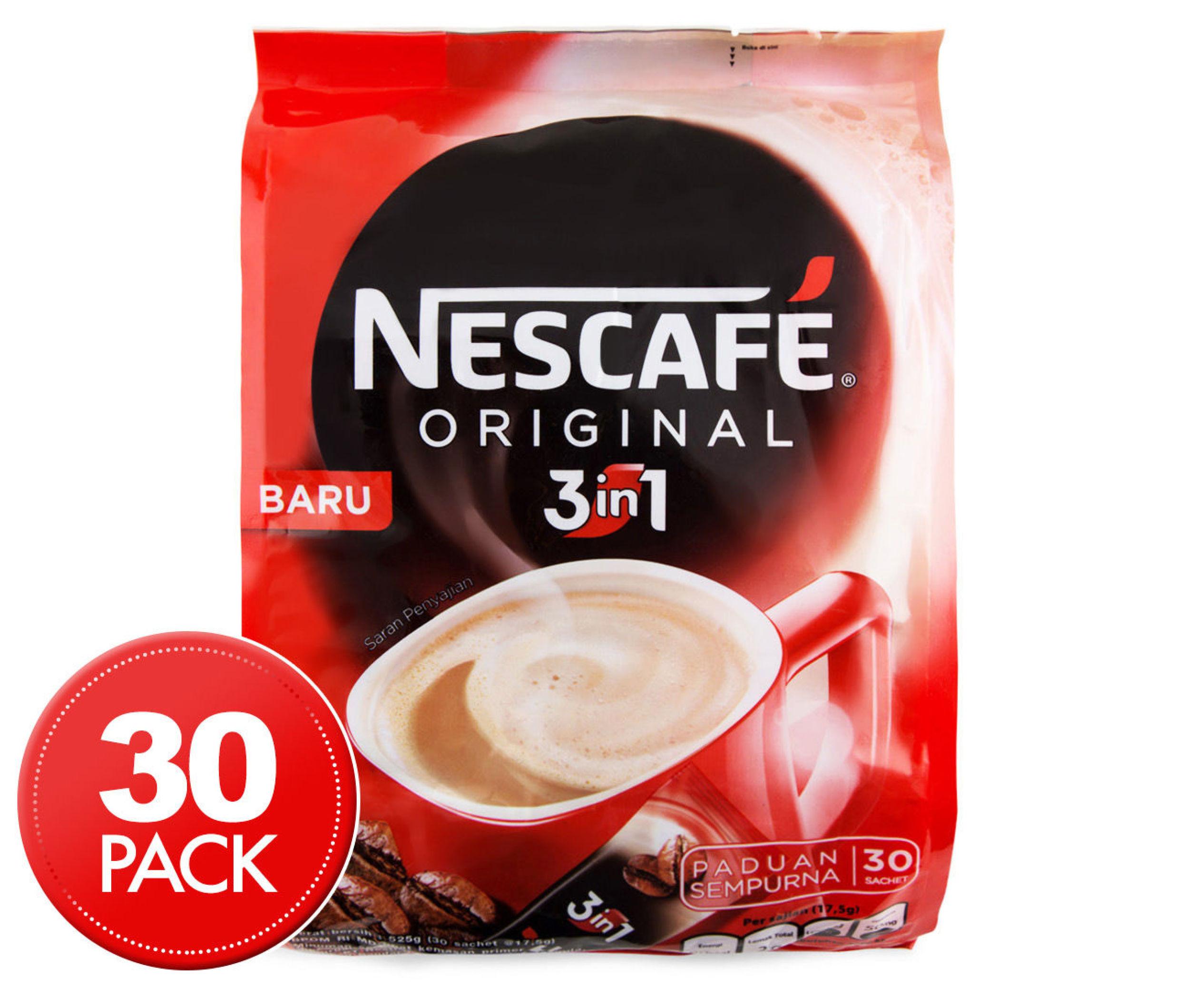خرید انلاین علی کافه دمنوش چای قهوه در فروشگاه وجیسنک torabika تورابیکا رژیمی nescafe