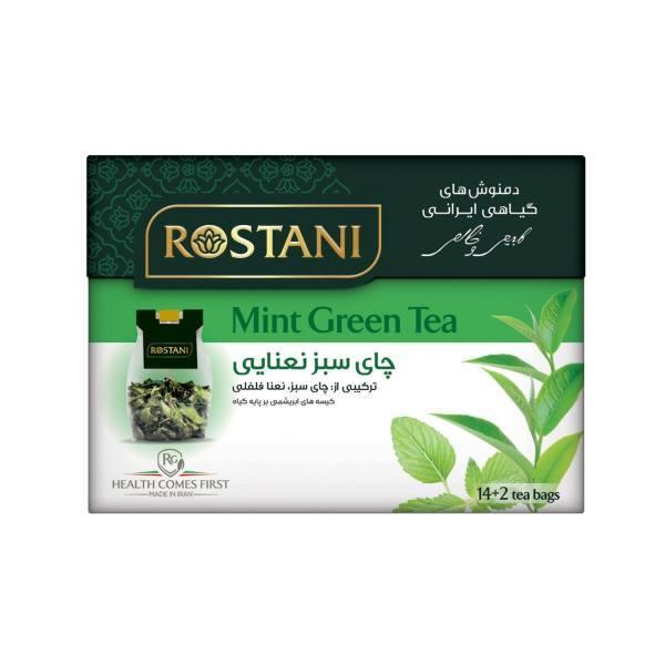 خرید آنلاین چای سبز نعنایی رستنی فروشگاه اینترنتی وجیسنک محصولات و دمنوش های گیاهی رستنی